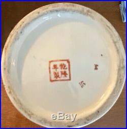 Large Antique Chinese Porcelain Vase Qianlong Famille Rose Hand Painted & Base