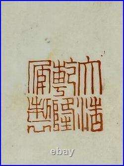 Large Antique Chinese Qianlong 12 Lidded Jar Vase Famille Rose, Republican