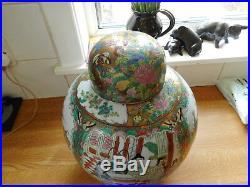 Large Chinese Famille Rose Ginger Jar Fang Da Qing Qianlong Jianan Yuan Ceramic