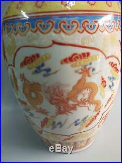 Large Chinese Famille Rose Porcelain Dragons Vases QianLong Marks Fine-carved