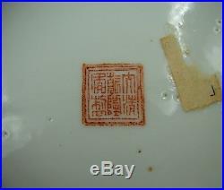 Large Chinese Famille Rose Porcelain Ladies Scenes Ginger Jar Qianlong Mark
