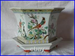 Large Chinese Republic PROC Famille Rose Porcelain Planter & Stand Qianlong Poem