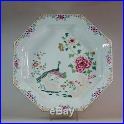 Large Chinese famille rose'double peacock' octagonal dish, Qianlong (1736-95)