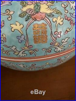 Large Circular Porcelain Chinese Box With Lid 10.5 Famille Rose Qianlong Stamp