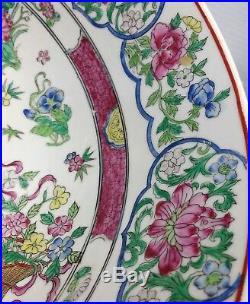 Large Old Chinese Porcelain Enamel Famille Rose Bowl 14 1/4'' Qianlong Mark
