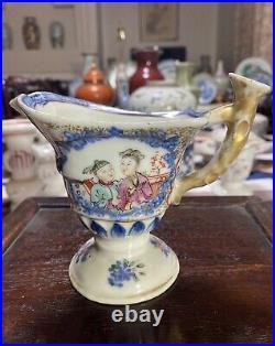 Lovely Antique Chinese Famille Rose Mandarin Jug Cup Qianlong Era