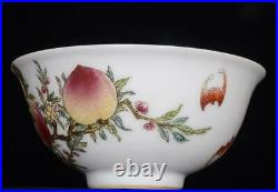 Old Chinese Famille Rose Porcelain Bowl Qianlong Marked BW1040