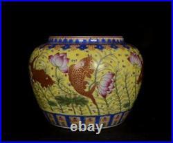 Old Chinese Famille Rose Porcelain Pot Jar Qianlong Marked BW384