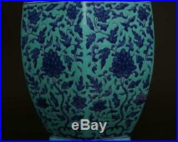 Old Chinese Famille Rose Porcelain Vase Qianlong Marked with Double Ears