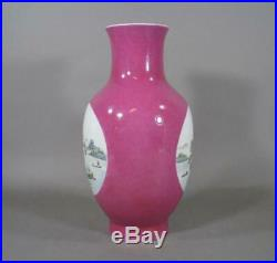Old Chinese Pink Ground Famille Rose Landscape Vase, Qianlong Mark, Republic