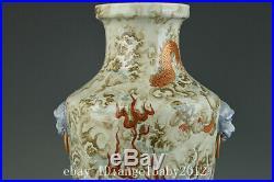 Old Chinese Porcelain qianlong marked famille rose red seawater dragon Vase 12