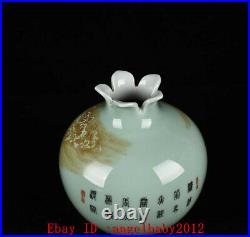 Old Chinese Qianlong marked famille rose Porcelain painted Emperor Archery vase