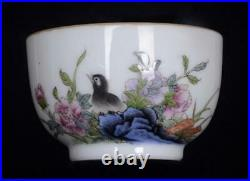 Old Famille Rose Chinese Porcelain Cup Qianlong Marked BW568