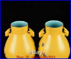 Old Qianlong marked famille rose Porcelain hand painted Phoenix peony Vase 7.9