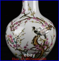 Old Qianlong marked famille rose Porcelain painted Magpie Plum blossom vase 11