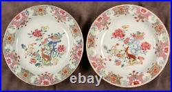 Pair 18th c. Chinese Famille Rose Deer Plate Yongzheng/Qianlong Period. #27