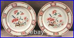 Pair 18th c. Chinese Famille Rose Floral Plates Yongzheng/Qianlong Period. #33