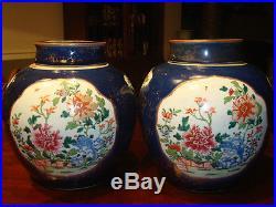 Pair Antique Chinese Famille Rose Jar Vases, Qianlong, 18th C