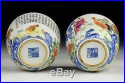 Pair Antique Chinese Famille Rose Porcelain Boy & Chicken Cups Qianlong Fanggu