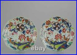 Pair Antique Famille Rose Qianlong Period Plate with TOBACCO LEAF Birds Chine