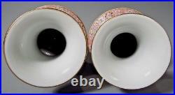Pair China Chinese Porcelain Famille Rose Lotus decor Vases Qianlong Mark