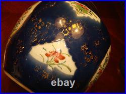 Pair Large Antique Chinese Famille Rose Jar Vases, Qianlong, 18th Century. 10 H