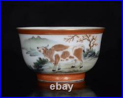 Pair Old Rare Famille Rose Gilding Chinese Porcelain Cup Qianlong Marked BW592