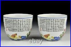 Pair Qianlong Mark Chinese Famille Rose Porcelain Boy & Chicken Cups