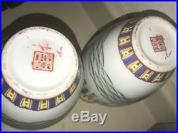 Pair of 19th Century Chinese Famille Rose Vases QianLong Chien-lung with Seal Mark