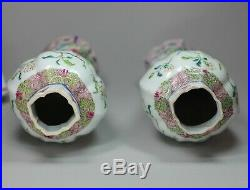 Pair of Chinese famille rose moulded vases and covers, Qianlong (1736-95)