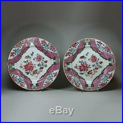 Pair of Chinese famille rose plates, Qianlong (1736-95)
