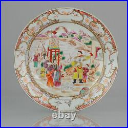 Perfect Chinese Porcelain Qianlong style Mandarin Famille Rose Plate China