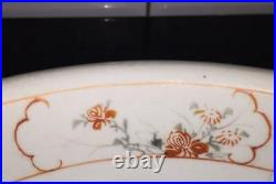 Pretty Qianlong 18th C Famille Rose Chinese Bowl with Family Playing with Goats