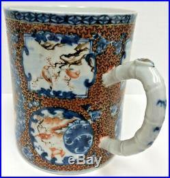 Qianlong 1700's Chinese Export Famille Rose Mandarin Palette Porcelain Tankard