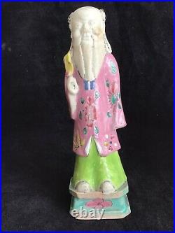 Qianlong 18th c famille Rose Immortal figure 22cm tall