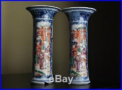 Qianlong Antique Chinese Famille Rose Mandarin Gu Shape Vase