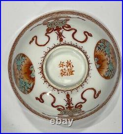 Qianlong Antique Qing Dynasty Famille Rose Turquoise Foo Bat Bowl 19th Century