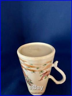 Qianlong Famille Rose Chinese Export Porcelain Pot
