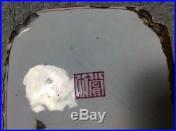 Qianlong Famille Rose Painted Enamel Dish Chinese Antique 18th C Signed Rare