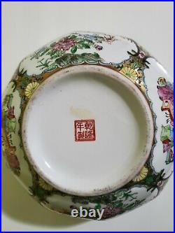 Qianlong Nian Zhi mark-Chinese Famille Rose Medallion Scalloped Bowl 10