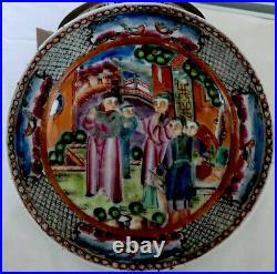 Qianlong era antique famille rose export Chinese Mandarin bowl 12cm diameter VGC