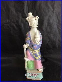 Qianlong famille rose Immortal figure of Li Tieguai (Iron Crutch Li) 1736-1795