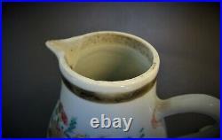 Qianlong jug/creamer withcover famille rose London embellished C1740/50 VV Good