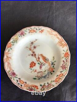 Qianlong miniature famille Rose Plate 10cm Diameter VERY RARE