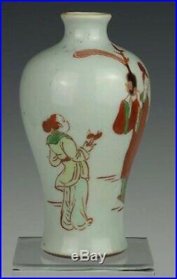 Qing Dynasty Chinese Antique Famille Rose Vase Yongzheng / Qianlong Rare
