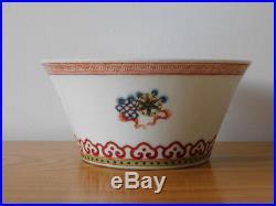 RARE Antique Chinese Famille Rose Qianlong Bajixiang Porcelain Bowl