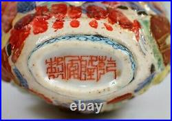 RARE Antique Chinese Qing Qianlong Famille Rose 18 Luohan Immortal Snuff Bottle