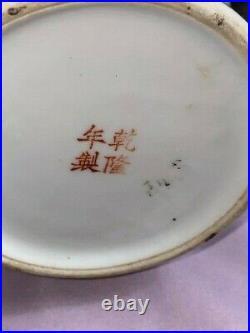 RARE Antique Chinese Republic Period Porcelain Vase Pair Qianlong Famille Rose