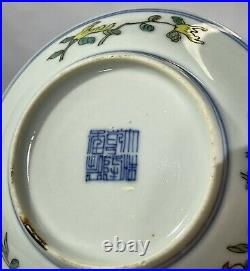 Rare 18th Century Qing Dynasty Qianlong Period Famille Rose Teacup & Saucer