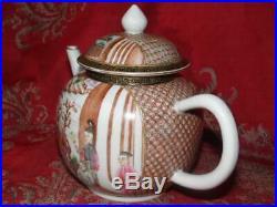 Rare 18thC Chinese Qianlong Famille Rose Export Porcelain'Mandarin' Teapot MINT